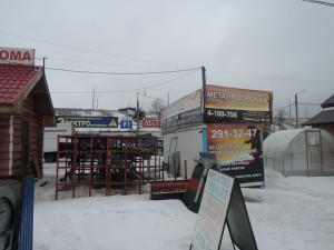 Наша точка на рынке Карповский с другого ракурса